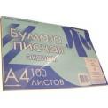 Бумага Туринск А4 100 л. писчая 514160