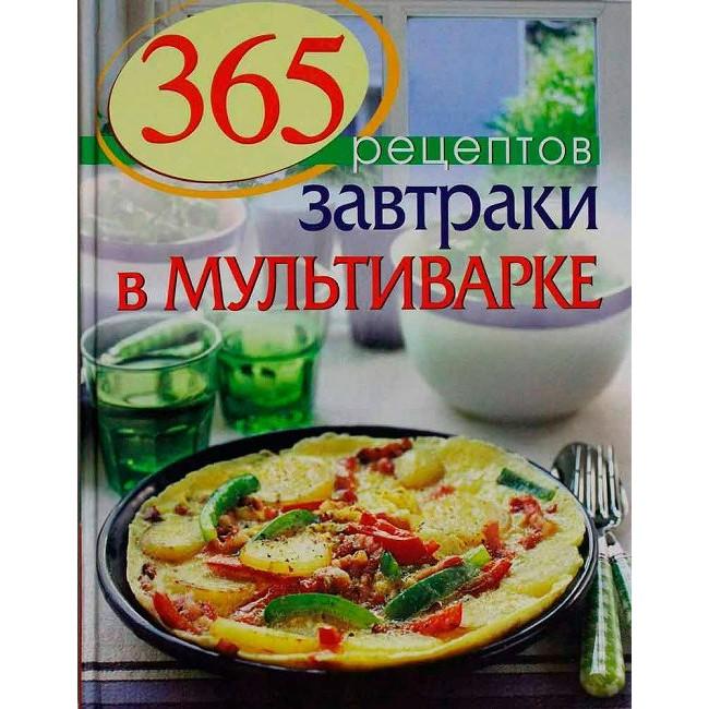 Мультиварка рецепты для завтрака